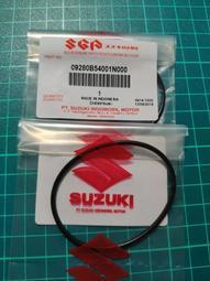 ~MEDE~ 鈴木 小阿魯 SUZUKI GSX R150 S150 油封 ORING 09280-54001-000
