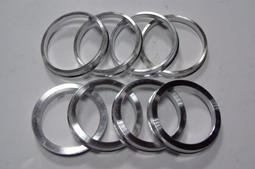 全車系鋁合金軸套73 67.1 66.1 60.1 56.1 54.1訂做