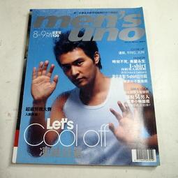 【懶得出門二手書】《MEN'S UNO男人誌12盛暑版》連凱 超級男模大賽 凍結暑氣  │七成新(31F31)