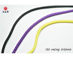 台孟牌 圓鬆緊帶 1.2mm 40色 288碼 (吊牌、包裝帶、鬆緊繩、久帶、拼布材料、彈性繩、潛水編織、髮飾品、串珠)