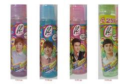 Super Junior 代言泰國 Super Vampire 12PLUS 香水   晟敏 始源 東海 等 (另有simple 利特 始源 款 )