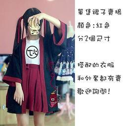 C1098- 和風百鬼夜行系列鬼燈籠印花裙子日本妖怪村詭異和服古裝百褶裙紅lolita/Gothic