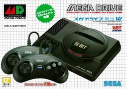 SEGA MEGA DRIVE MINI 原廠復刻版 MD 16BIT 雙手把 內建42款遊戲 台灣公司貨 支援HDMI