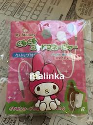 14-13/NEW<日本SANRIO 2015年My Melody耳機収納夾>