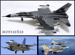 【魔玩達人】1/144 BW144001 中華民國空軍 IDF 經國號 戰鬥機 台南一聯隊塗裝【全新現貨】