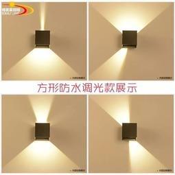 【二天到貨】LED 12W戶外防水 可調壁燈 走廊樓梯投射壁燈服裝店投射燈LED投射燈防水壁燈 戶外壁燈 可調式壁燈