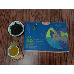 鹿谷農會比賽茶-二朵梅 2019春茶比賽茶