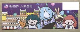 高雄 義大 遊樂世界 全票 門票 入場券 平假日皆可用 使用期限2021.12.30