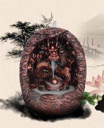 【興宏堂HingHong】倒流香爐 金龍吐珠復古龍形 塔香 環香 盤香底座  熏香坐香道 香爐