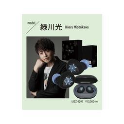 (animate代購)20111281 藍芽耳機 TRUE WIRELESS STEREO EARPHONES /綠川光