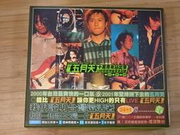 《啟元唱片》五月天 [2CD] MAYDAY 十萬青年站出來 LIVE巡迴演唱會全記錄 有紙盒,片況良好