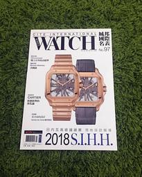 【阿魚書店】WATCH 城邦國際名表 2018-05-no.97-2018-日內瓦高級鐘表展 S.I.H.H