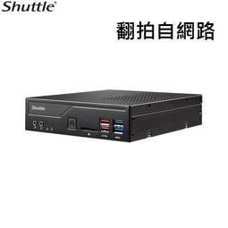 @電子街3C 特賣會@全新XPC Slim 1.3L 浩鑫 DH370 準系統 H370 薄型 DH370