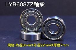 "X 1-21//32 OD HEIGHT 15//32/"" 42MM 20MM E-Z-GO 15112-G1 BEARING 25//32/"" ID"