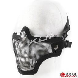 透氣 抗彈 半臉鐵網面罩 面具 護嘴 護臉 貼腮【黑色骷髏圖樣】CS生存遊戲【酷愛生存遊戲】11408