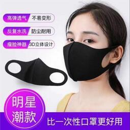 綸綸 冰絲棉口罩立體口罩防水防塵(一組5個速出貨) 輕薄防曬3D口罩防塵透氣兒童口罩非一次口罩成人兒童口罩