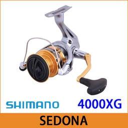 橘子釣具 SHIMANO紡車型捲線器 SEDONA 4000XG