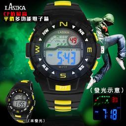 【贈盒】運動電子錶 多功能手錶  30米防水 LED夜光手錶 鬧鈴  ☆匠子工坊☆【K0087】