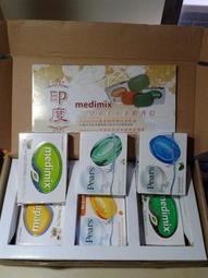 (每個$36)MEDIMIX 美黛詩 皇室手工美肌香皂 印度綠寶石 皇室藥草浴美肌皂75g  (草本 寶貝 檀香)