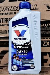 華孚蘭Valvoline SynPower XL-III共軌直噴5W-30 DPF VW504/507 MB229.51