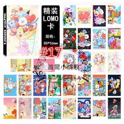 【首爾小情歌】BTS 防彈少年團 團體款 V 田柾國 JIMIN LOMO 30張卡片 小卡組#17