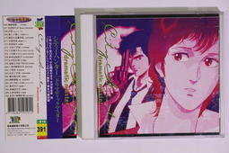 城市獵人 CITY HUNTER dramatic master 精選 動畫CD
