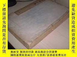 古文物嘉慶16年精寫刻本,和本《杜牧樊川集》日本文化13年罕見1811年 寫刻本 ,4冊全露天
