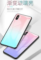 Apple iPhone Xs Max X 漸層玻璃系列保護套 炫彩極光手機殼 鋼化玻璃背蓋 軟邊手機套 全包手機套