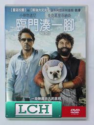 ◆LCH◆正版DVD《臨門湊一腳》-鋼鐵人-小勞勃道尼、醉後大丈夫導演(買三項商品免運費)