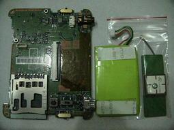 moboda G610 G620  GPS 衛星導航 維修