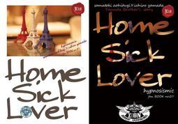 [Mu's 同人誌代購] [至貴 (ZION)] Homesick Lover (催眠麥克風)