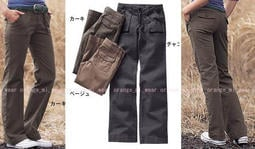 LADY。秋冬商品。彈性休閒款低腰寬管長褲  (日本空運商品)