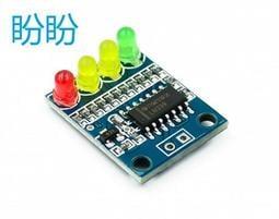 【盼盼857】 12V 鉛酸電池 電量顯示模組 蓄電池 4段 LED燈 電量指示器   【現貨】