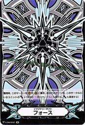 【HAO卡片】~滿千免運~ 星際軍勢 V-GM/0242 IGR 閃卡《圖騰力量型天賦》V-EB13