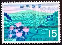 【AntStamp螞蟻郵票站】日本 1969 高野龍神國定公園 1枚 #8835