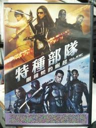 挖寶二手片-C39-正版DVD-電影【特種部隊:眼鏡蛇的崛起】-丹尼斯奎德*查寧塔圖*馬龍韋恩斯(直購價)