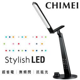 奇美CHIMEI時尚LED護眼檯燈LT-ST120D 內建USB插槽快速充電 免運費