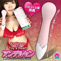 免運日本對子哈特X美泉咲X電視台 共同開發 Andersen 4段變頻 雙馬達技術 AV女優按摩棒