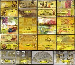 客製化面額可選《金箔錢母金鈔票》送《精美燙金紅包》台幣.歐元.美金.日幣 直接下標可選面額