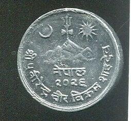 【錢幣】NEPAL (尼泊爾), 2 Paisa , K799 , 1972 ,品相全新UNC #201021