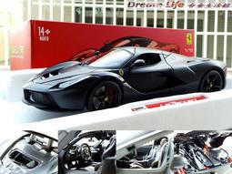【Bburago 精緻版】1/18 LaFerrari FERRARI 法拉利 最速 公路超級跑車~消光黑色,現貨特惠價
