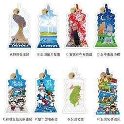 [shape postcard] 台灣台北101造型明信片-8款