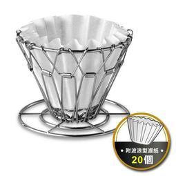 【沐湛伍零貳】Driver 可摺疊式濾杯 HM-ZDCUP-A1 304不鏽鋼濾杯 網狀濾杯 收納濾杯 摺疊濾杯