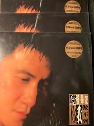 (全新未拆封)張學友 - 忘記你我做不到 有限量典藏編號 台灣珍藏盤黑膠LP