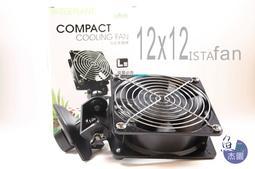 【魚草杰園好物販賣店】伊士達ISTA 冷卻風扇機(L款/12 x12)  小型冷風機高效能強力小型冷卻風扇機 超強散