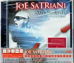 【正價品】Joe Satriani 喬沙翠亞尼 // 加拿大蒙特婁3D現場實況【進口豪華盤】2CD-SONY、2012年
