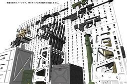 【斗六小學館 預購】《超商取付免訂金》TOMYTEC 1/12 迷你武裝 LD031 武器室 武器庫 B