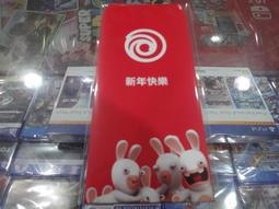 瘋狂兔子 雷曼兔 紅包袋 (1包兩入) 全新品【士林遊戲頻道】