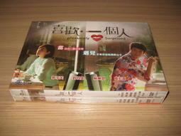 台灣偶像劇《喜歡一個人》DVD (全22集) 郭雪芙(就是要你愛上我) 劉以豪(沒有名字的甜點店) 賴琳