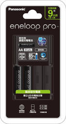 台灣公司貨 Panasonic eneloop pro 黑鑽低自放電池充電組充電器+3號2顆全球變壓100-240V
